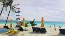 马纳科-马纳科海滩-长滩岛-尊敬的会员