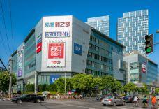 凯德龙之梦购物中心(虹口店)-上海-doris圈圈