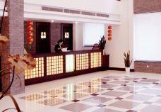 中洋仙泉酒店温泉-绵阳-doris圈圈