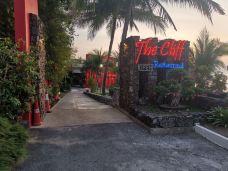 兰卡威Cliff鸡尾酒吧&亚洲餐馆-兰卡威-123-traveller