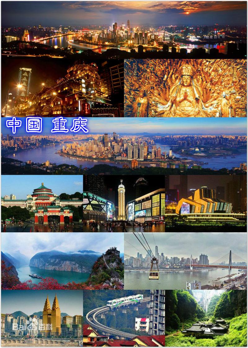 这条铁路开通 中国腹地将崛起6万亿级超级城市群