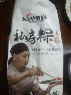 卡萨米亚(武汉路店)-洛阳