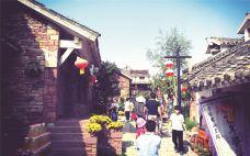 竹泉村-沂南-doris圈圈