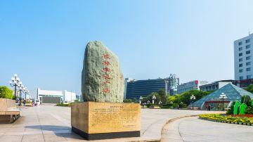 桂林 中心广场-3
