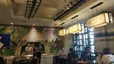 诺敏塔拉奶茶馆(西大街店)-呼伦贝尔-善了哉的