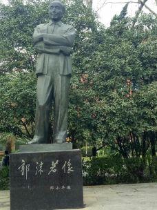 中国科学技术大学-合肥-ZZJ思由跋