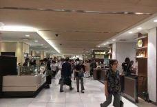 伊势丹百货(新宿店)-东京-乐天的静