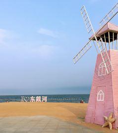 东戴河游记图文-九月东戴河—带娃踏浪之旅(佳兆业海滩)