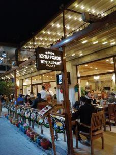 Kebapzade Restaurant-卡帕多奇亚