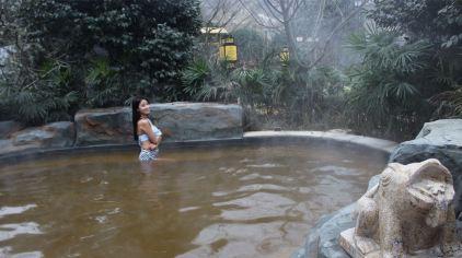 硕泰国际温泉