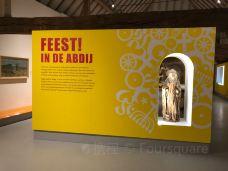 Museum voor Religieuze Kunst-于登