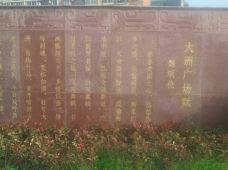 大洲广场-内江-M24****1334