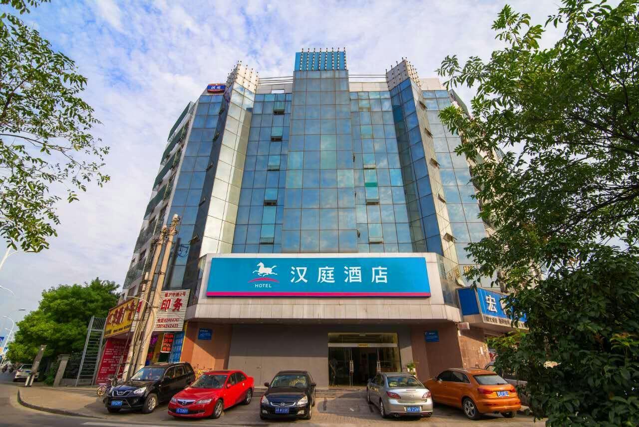 汉庭酒店(无锡中央车站店)