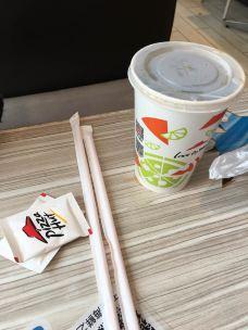 必胜客(人民店)-咸阳