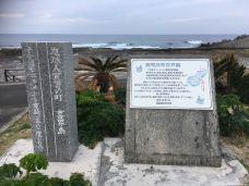 小野津海岸-鹿儿岛县