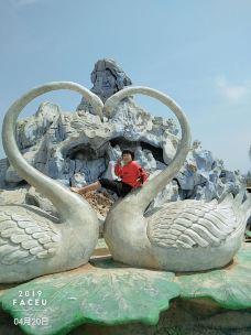 东明黄河国家湿地公园动物园-东明-_WeCh****104211