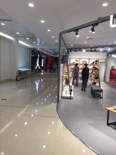 金安国际购物广场-哈尔滨-户户大人