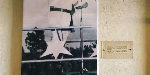 紅色恐怖遇難者紀念博物館