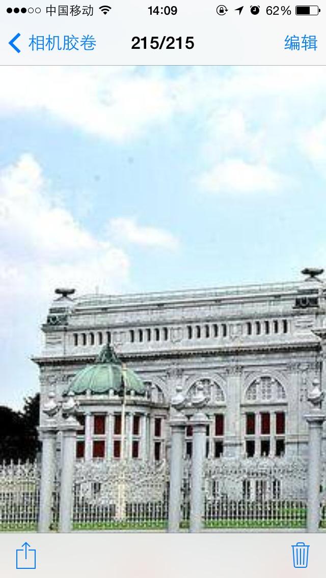 奇托拉達宮殿  Chit Lada Rahothan   -3