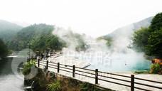河源和平热龙温泉