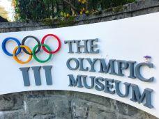 奥林匹克公园-洛桑-肥肥安大王