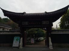 王安石纪念馆-抚州-chipnchips