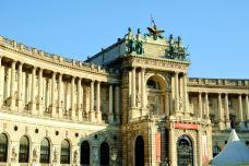 霍夫宫-维也纳-BKZC