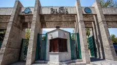 德黑兰大学