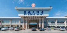 复盛大酒店(民航路店)-青岛-彼岸之澄