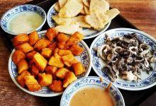 北京美食图片-炸咯吱