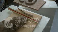 L'atelier de sculpture du Village
