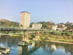 河口观光1日游