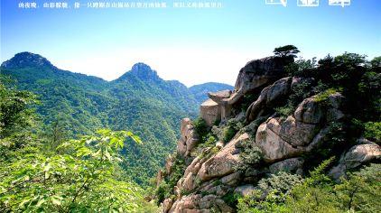 天壶峰 (2)