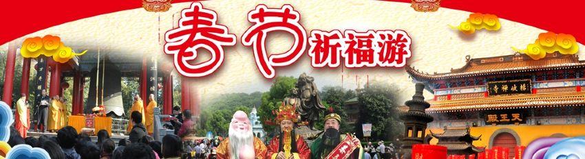 东方文化园135702