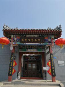 黄骅市博物馆-黄骅-微蓝的大海