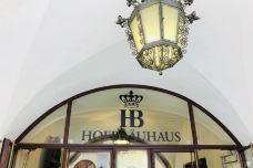 皇家啤酒屋-慕尼黑-zhulei831230