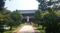 王安石纪念馆-抚州-天羽博士