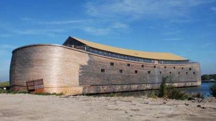10 方舟博物馆