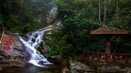 舜皇山 (3)