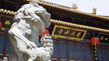 (6)上海北京南京西安精品十日游-户外活动图-驼铃网