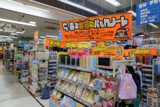 堂吉诃德药妆MEGA函馆店-北海道