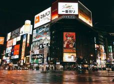 薄野-札幌-M36****3725