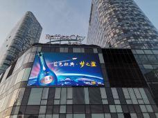 来福士购物中心-北京-佩-佩