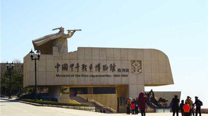 刘公岛陈列馆 (2)