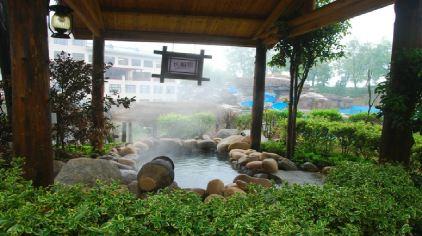 紫龙湾温泉 (11)