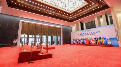 杭州国际博览中心(g20峰会体验馆)9