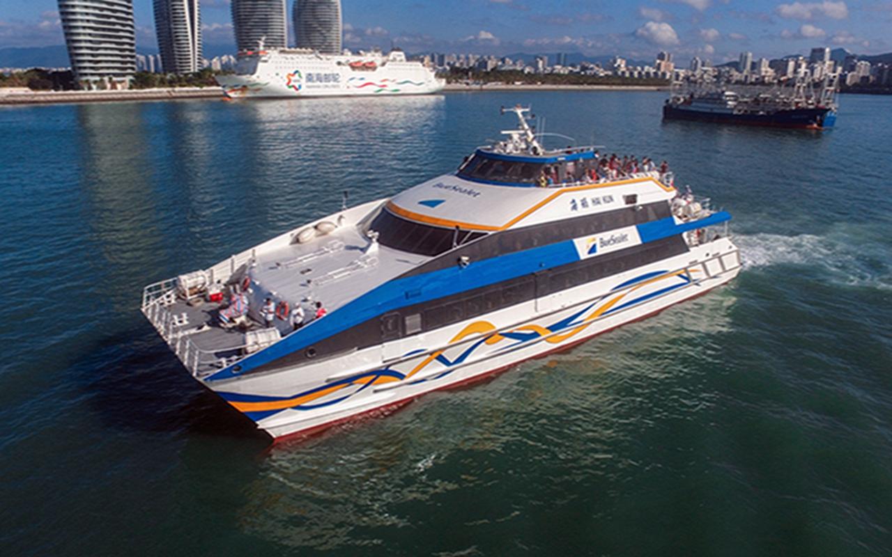 中华人民共和国海上交通安全法