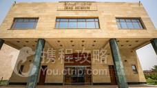 伊拉克国家博物馆