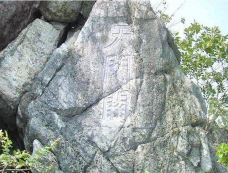 天门关-玉林-3433647