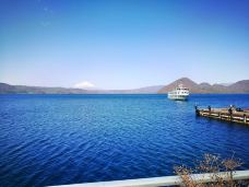 洞爷湖游览船-洞爷湖-尊敬的会员